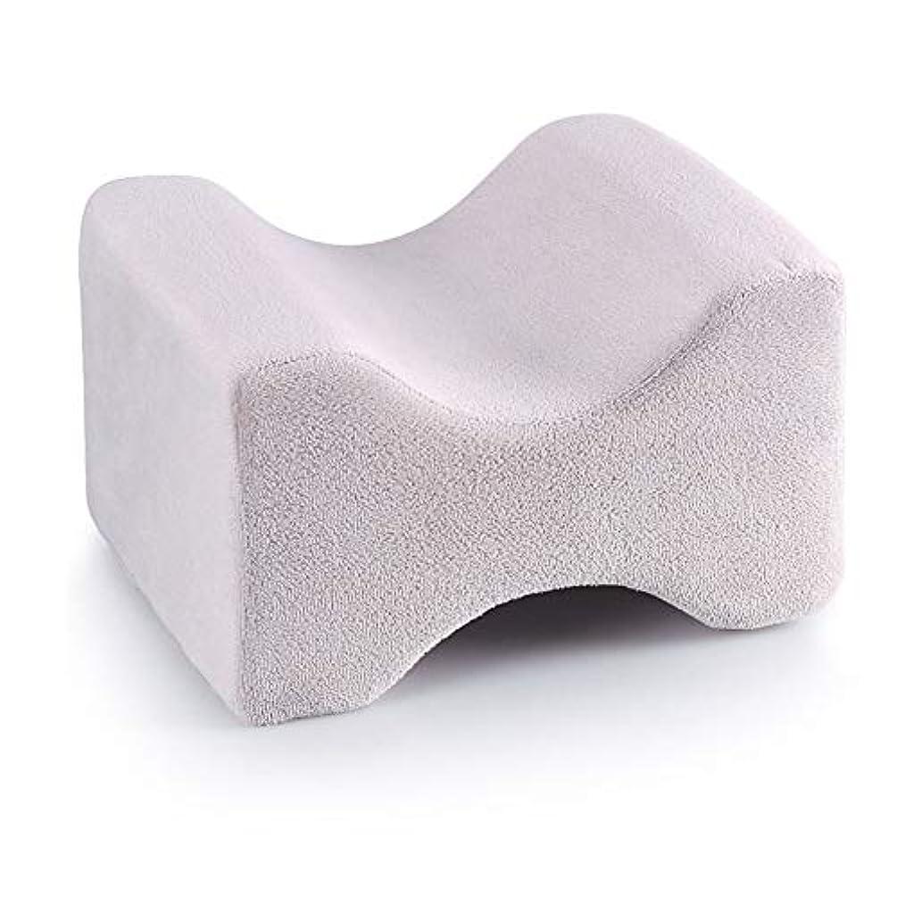 微妙放つ未就学3パック整形外科用膝枕用リリーフ、取り外し可能な洗えるカバー、低反発ウェッジの輪郭を促し、睡眠を促進し、血液循環を改善