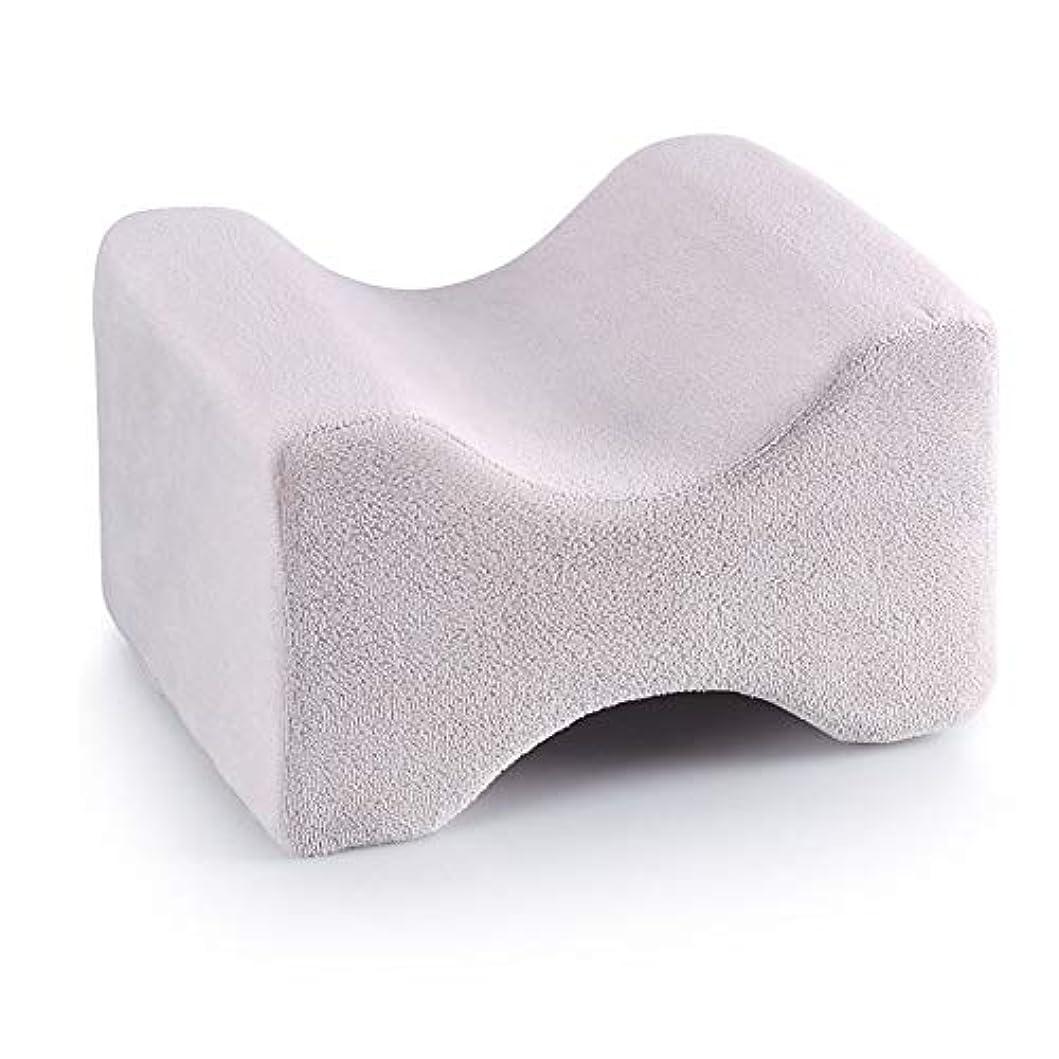 メジャー乏しいペパーミント3パック整形外科用膝枕用リリーフ、取り外し可能な洗えるカバー、低反発ウェッジの輪郭を促し、睡眠を促進し、血液循環を改善