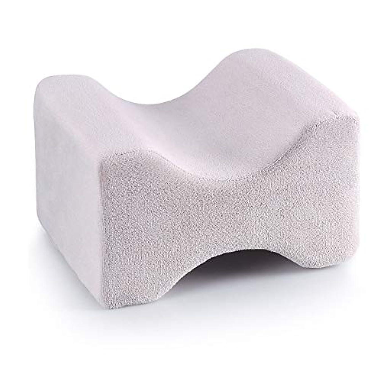 複合熱望するなめらか3パック整形外科用膝枕用リリーフ、取り外し可能な洗えるカバー、低反発ウェッジの輪郭を促し、睡眠を促進し、血液循環を改善