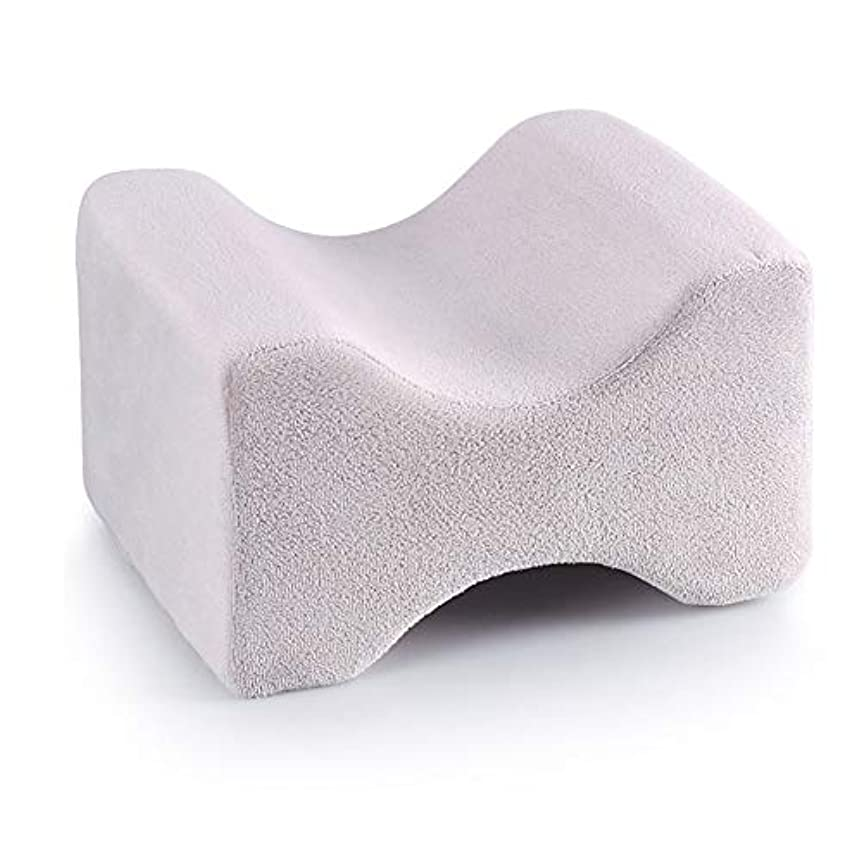 の服を着る改修する3パック整形外科用膝枕用リリーフ、取り外し可能な洗えるカバー、低反発ウェッジの輪郭を促し、睡眠を促進し、血液循環を改善