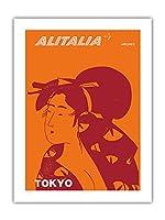 東京、日本 - 芸者 - アリタリア航空 - ビンテージな航空会社のポスター c.1960s -プレミアム290gsmジークレーアートプリント - 46cm x 61cm