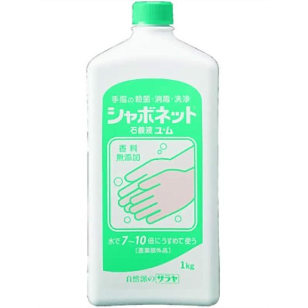 たまに好色なテレビシャボネット石鹸液ユ?ム 1kg