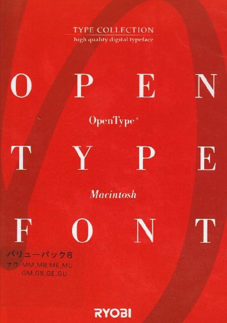 Macintosh対応 OpenTypeフォント リョービ バリューパック8