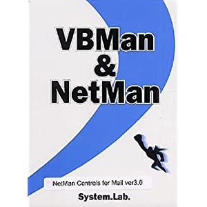 NetMan Controls for Mail Ver3.0
