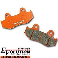 Evolution ハイグレード ブレーキパッド EV-134HD MBX80 MTX80R MTX80RF