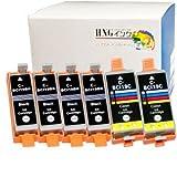 BCI-19  半額インク キヤノン 互換インク 6個パック(ブラック+カラー)