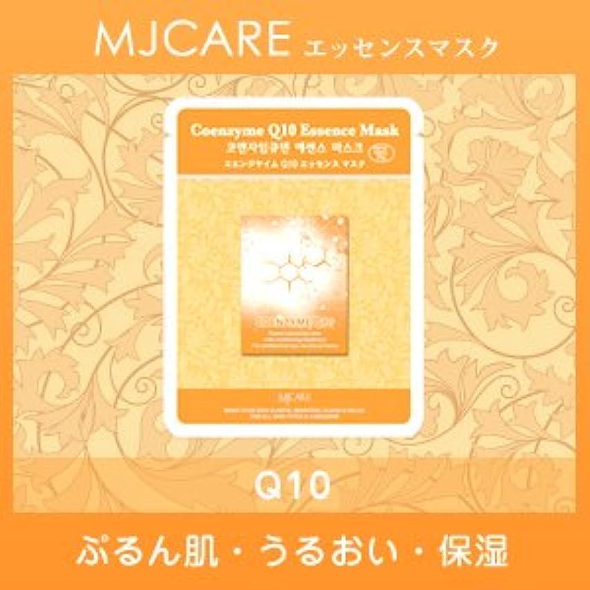 麻痺急勾配の称賛MJCARE (エムジェイケア) コエンザイムQ10 エッセンスマスク