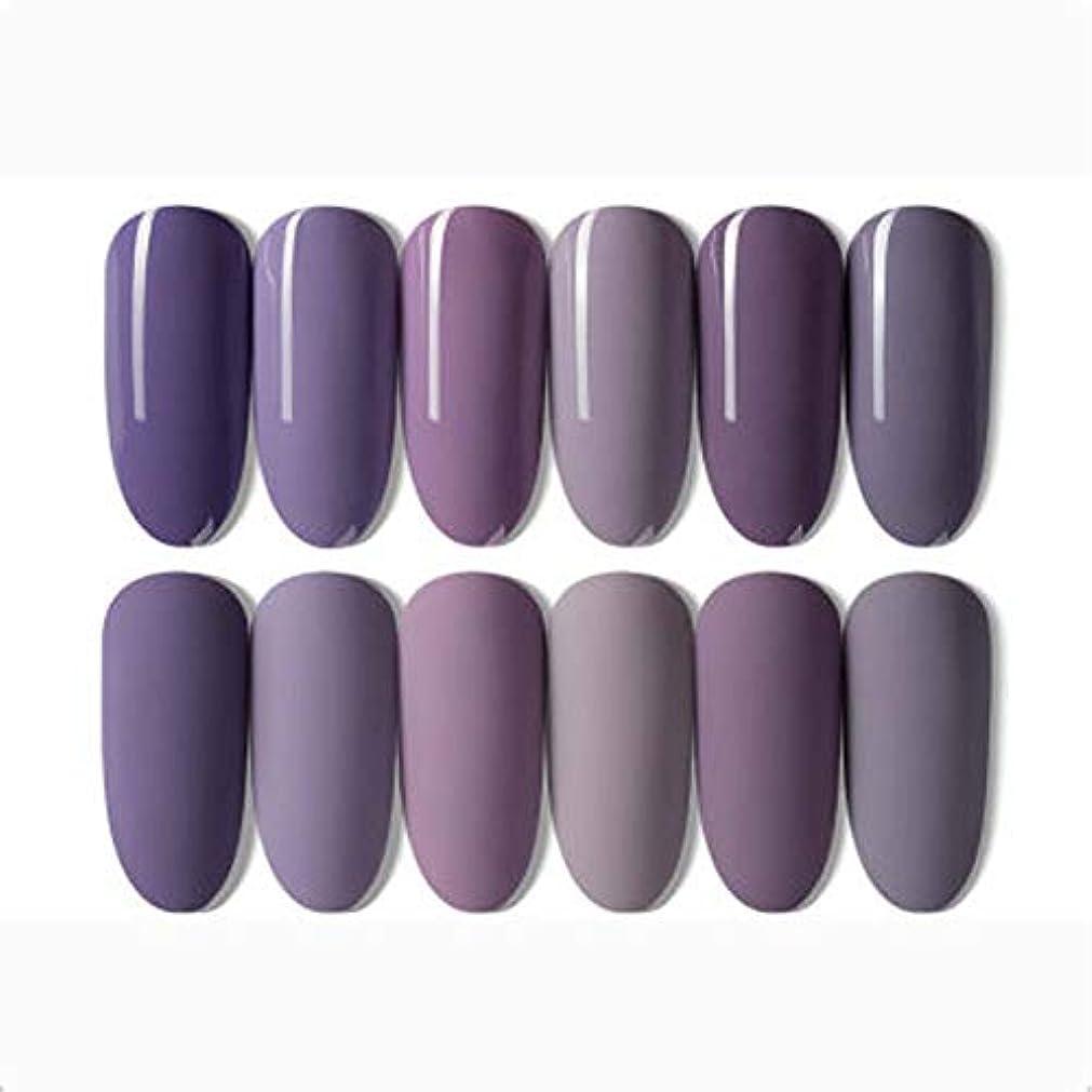 代わりにシーサイドストレージUrft 環境にやさしい味のないマニキュアクリア樹脂ゲルポリッシュ高光沢ミラー効果LEDランプキュア12トレンディで光沢のある色