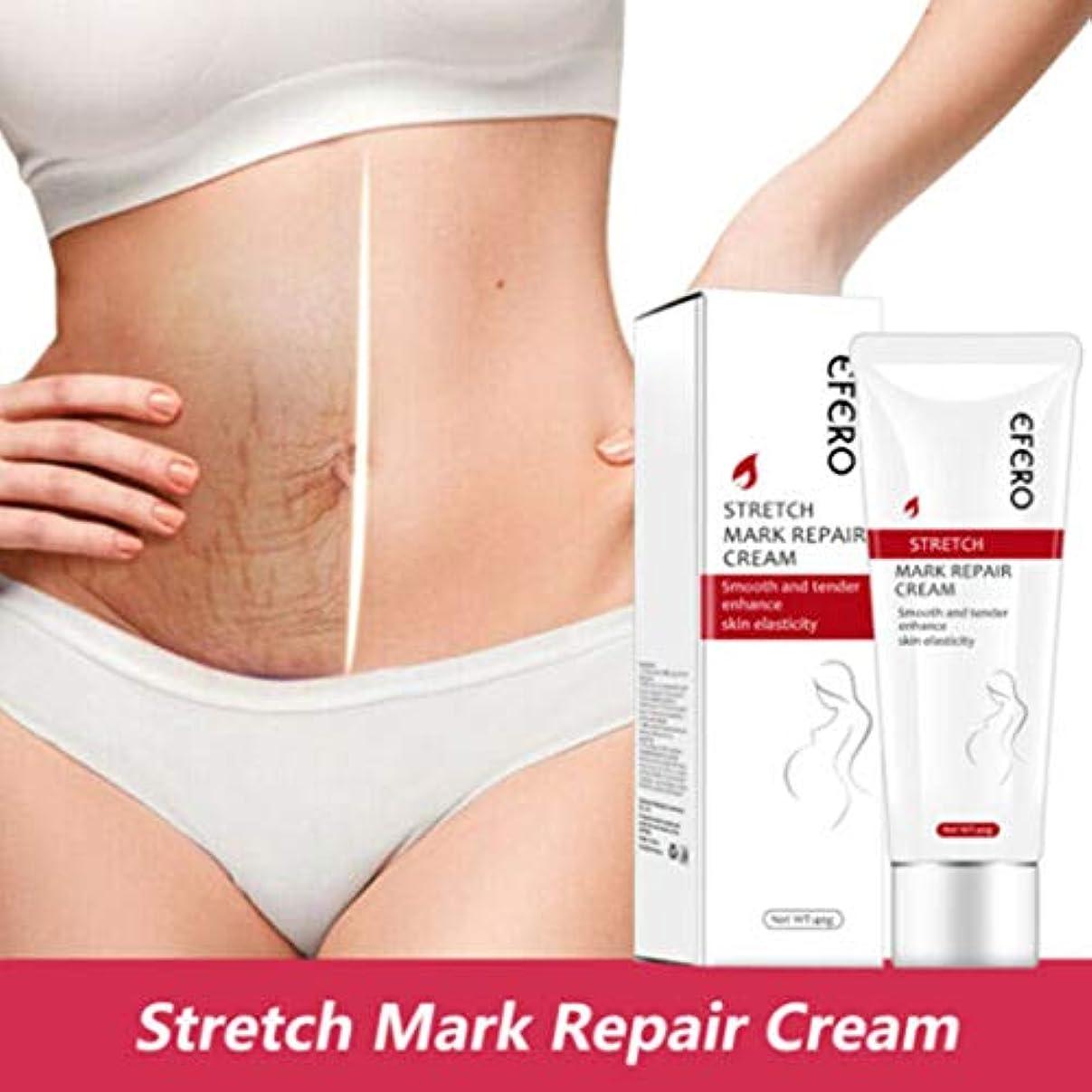 円形円形回復する妊娠中の女性のストレッチマークの傷跡クリームクリームの修理クリーム、産後の母親の肌のソリューションボディ肌の保湿美白ケア