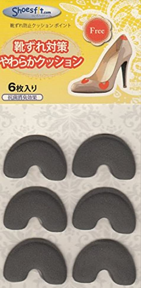 セラーアナウンサーおばさん靴の痛くなる部分にピンポイントで貼れる「靴ずれ防止クッションポイント」