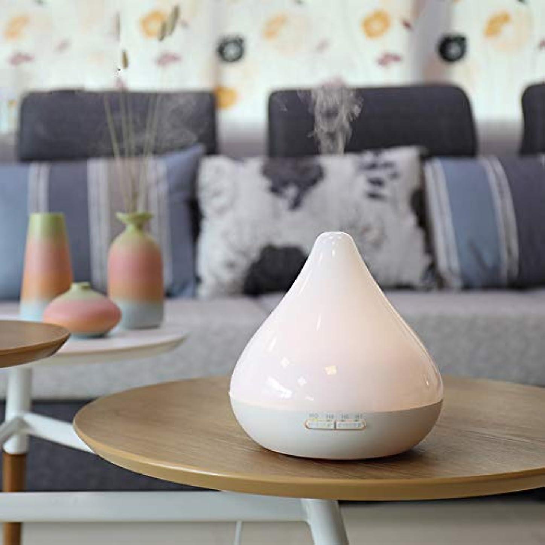 受ける家庭おもちゃアロマエッセンシャルオイルディフューザー、クールミスト加湿器ピュアエンリッチメントデラックスオプションの色変更ライトは、広い部屋のための理想的な