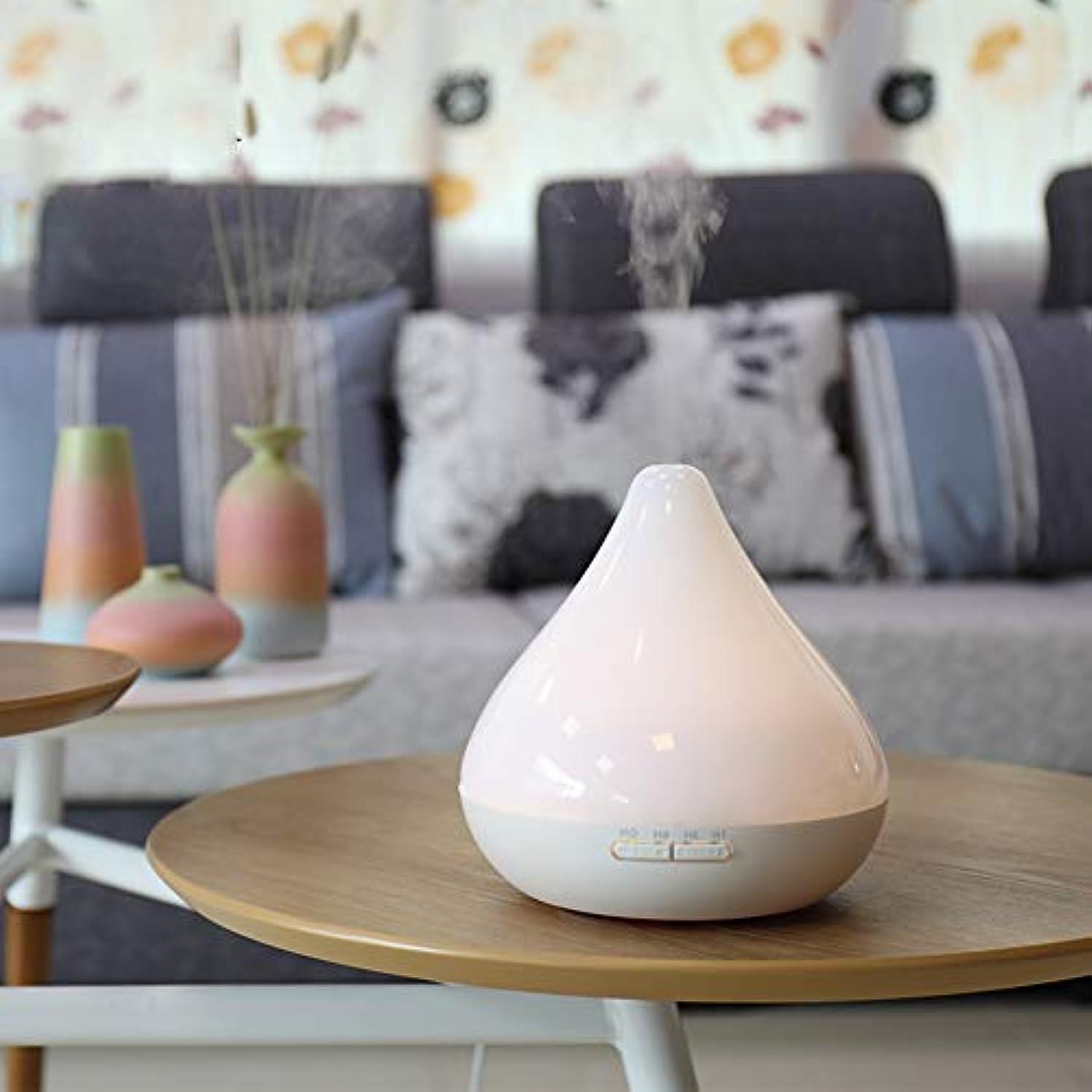 ランプうんざり貴重なアロマエッセンシャルオイルディフューザー、クールミスト加湿器ピュアエンリッチメントデラックスオプションの色変更ライトは、広い部屋のための理想的な