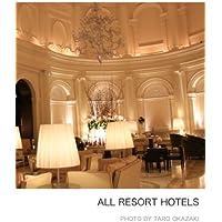 ALL RESORT HOTELS