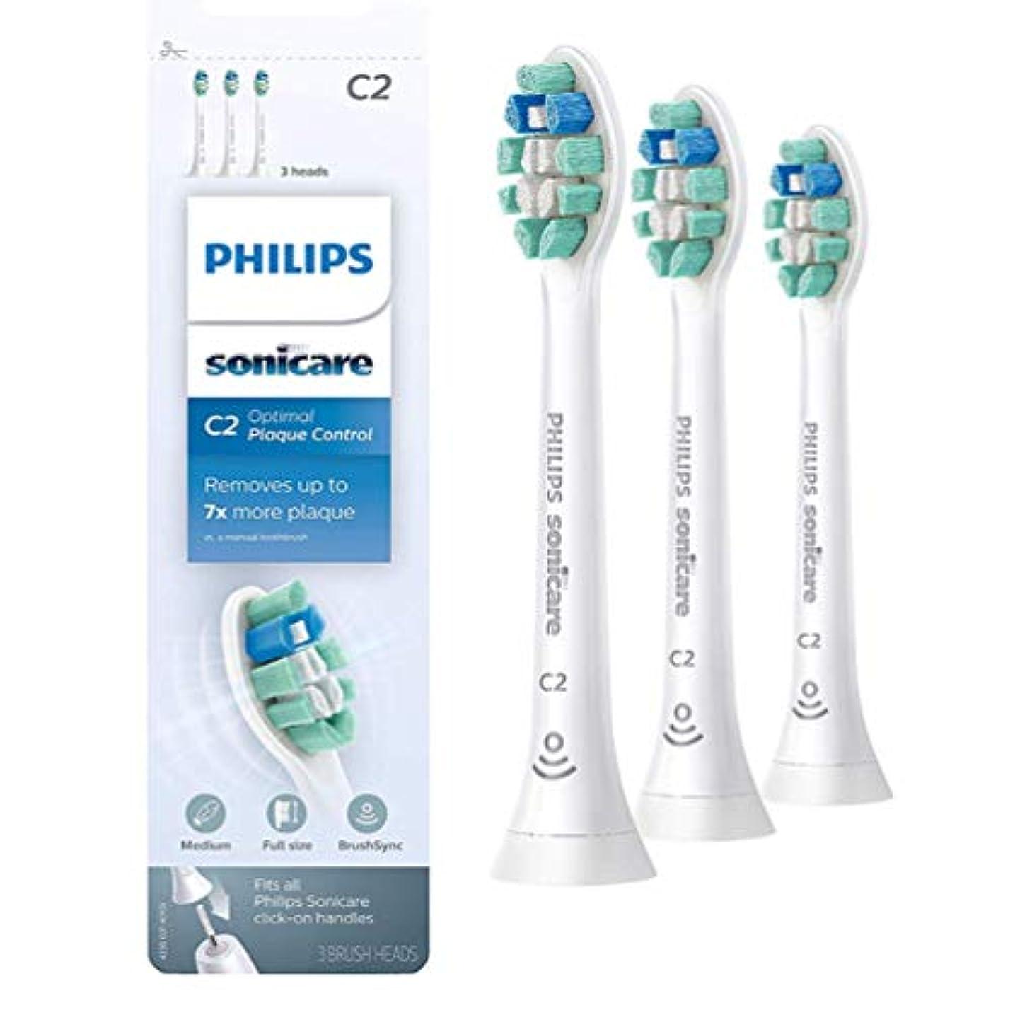 安らぎ免除するコンセンサス(正規品)Philips Sonicareソニッケアークリーンプラス (旧プラークディフェンス)電動歯ブラシHX9023 3本組