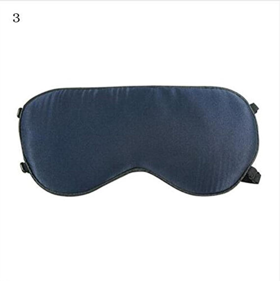 競争力のある即席魅惑的なNOTE 高級100%シルクポータブル旅行睡眠アイマスク休息補助ソフトカバーアイパッチアイシェード睡眠マスクケースMR096