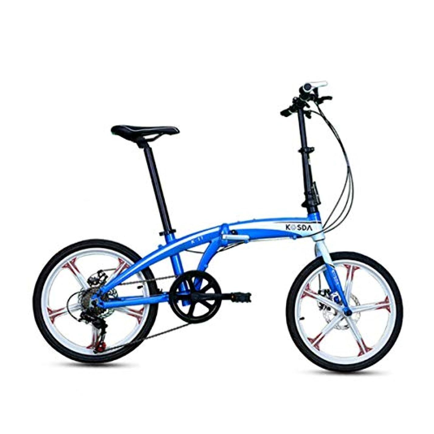 フクロウかけるピカソ自転車折りたたみ自転車20インチアルミ合金超軽量折りたたみ自転車大人ポータブル子供用女性の折りたたみ自転車、赤