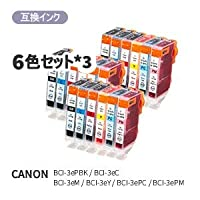 canon キヤノンBCI-6/6MP 6色セット×3 汎用インク4580682450028