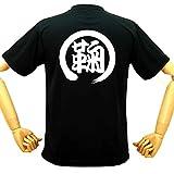 横浜F・マリノス応援ウェア 鞠Tシャツ サッカー バックプリント 面白Tシャツ おもしろTシャツ