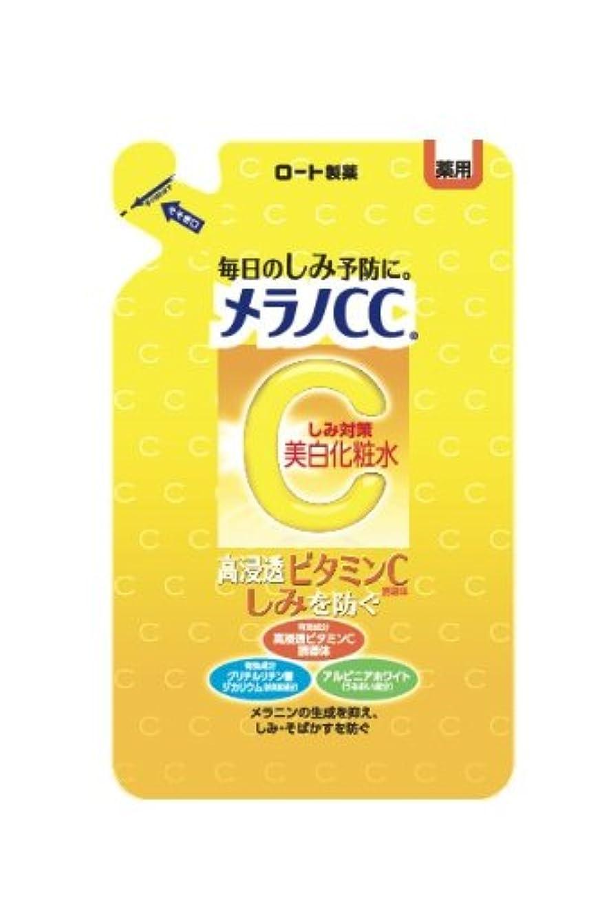 小人生活ゴージャス【医薬部外品】メラノCC 薬用しみ?そばかす対策 美白化粧水 詰替用 170mL
