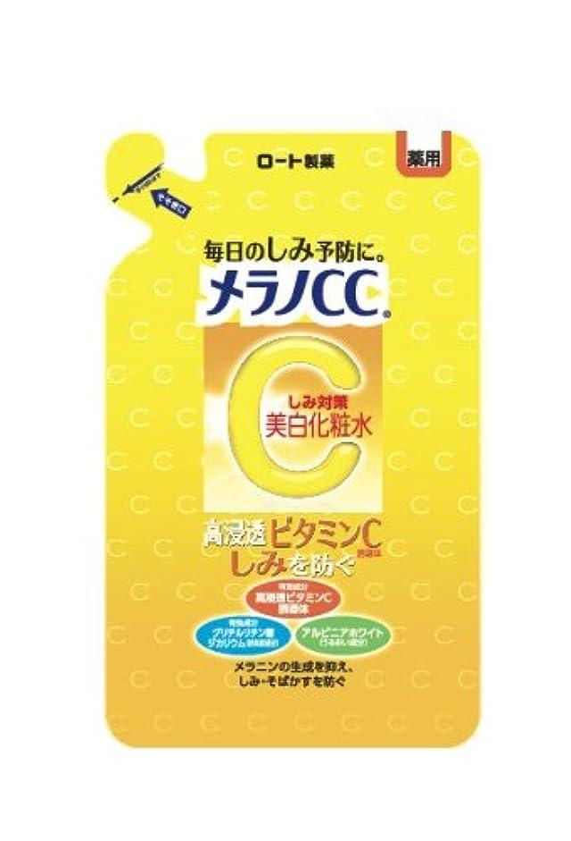 詩雷雨枢機卿【医薬部外品】メラノCC 薬用しみ?そばかす対策 美白化粧水 詰替用 170mL