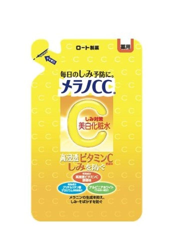 一握り次へピストン【医薬部外品】メラノCC 薬用しみ?そばかす対策 美白化粧水 詰替用 170mL