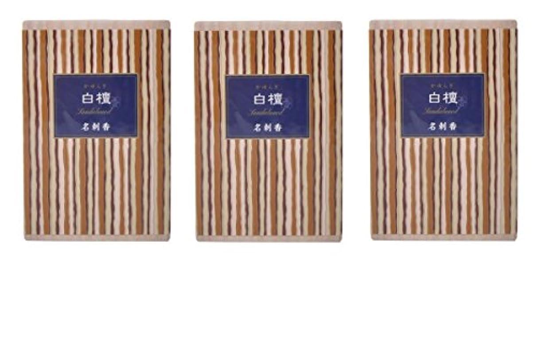 止まる経済目指す【まとめ買い】かゆらぎ 白檀 名刺香 桐箱 6入× 3個