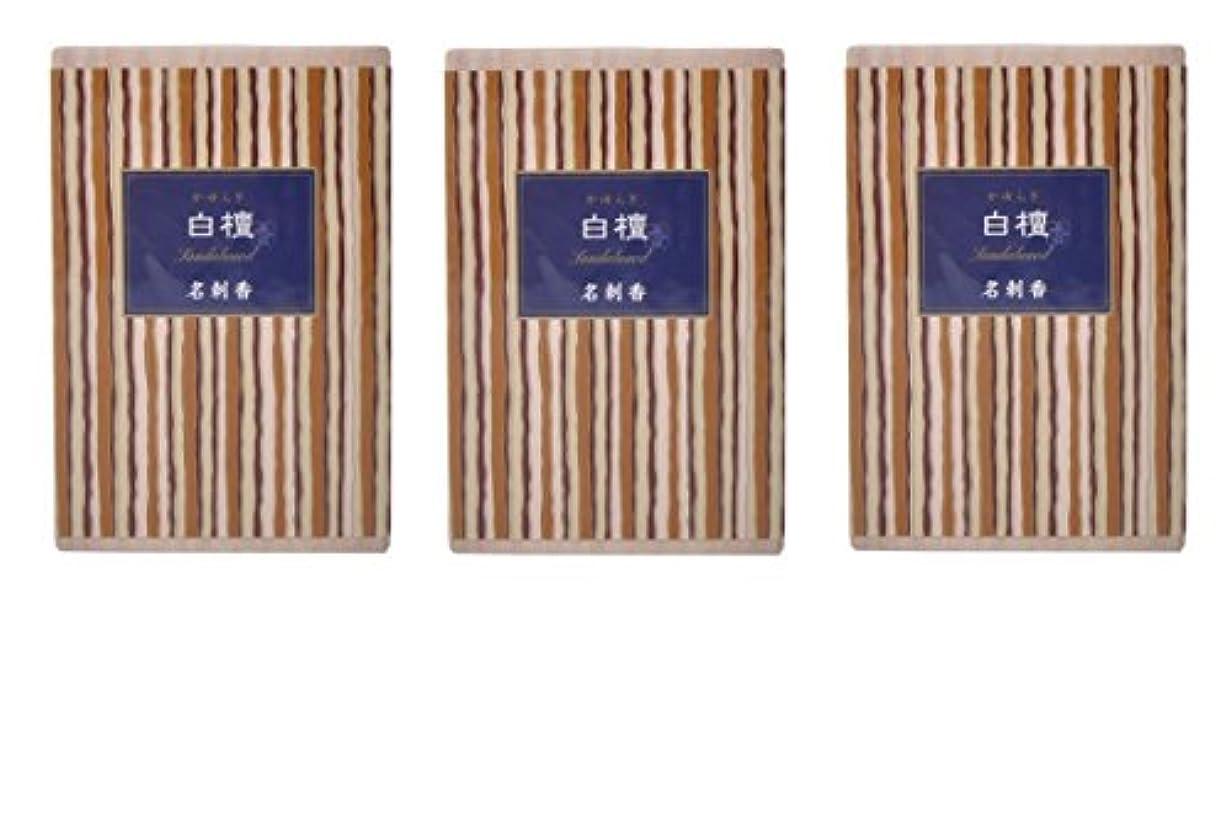 ロデオ遺体安置所リーン【まとめ買い】かゆらぎ 白檀 名刺香 桐箱 6入× 3個