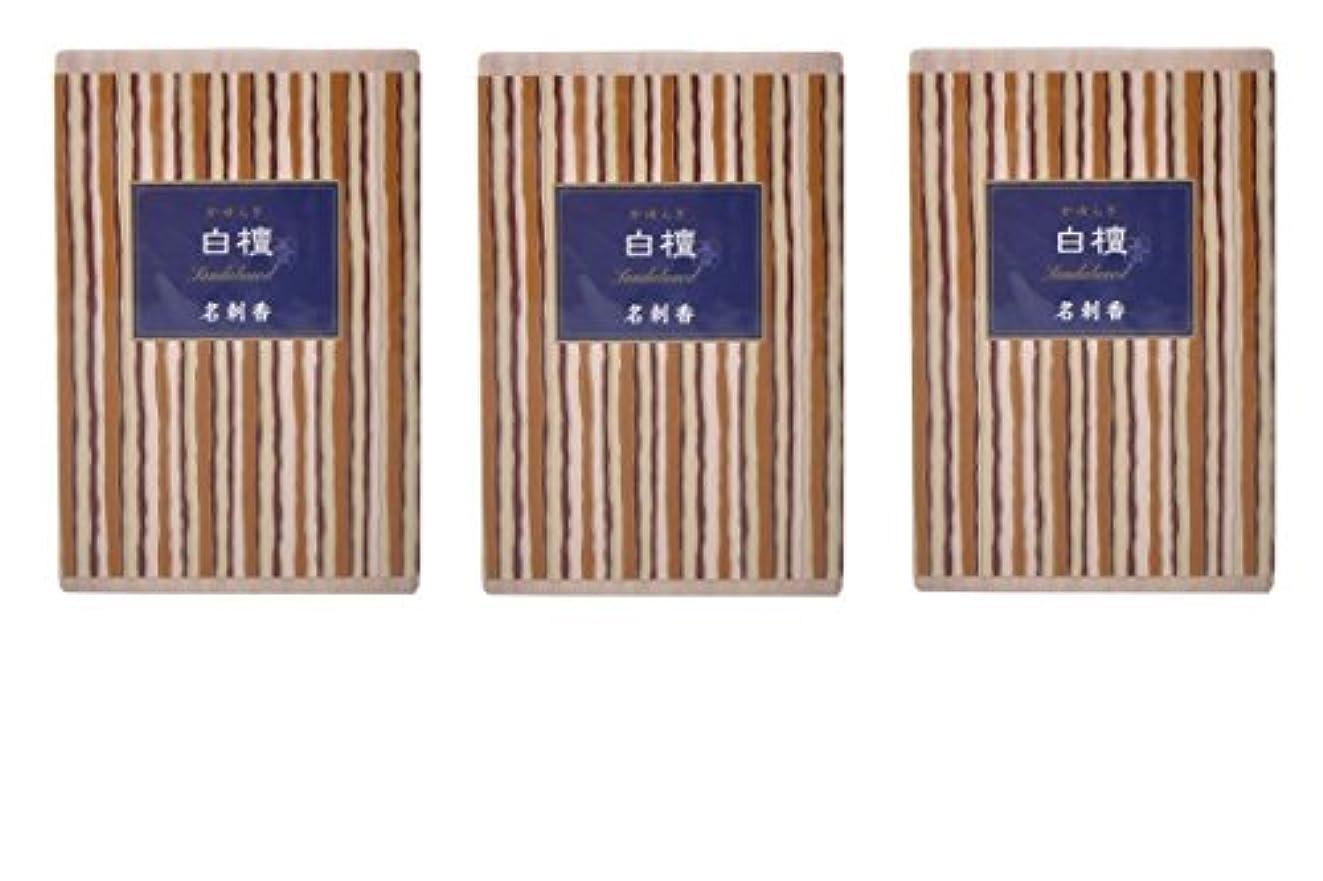 資本思慮のないアナログ【まとめ買い】かゆらぎ 白檀 名刺香 桐箱 6入× 3個