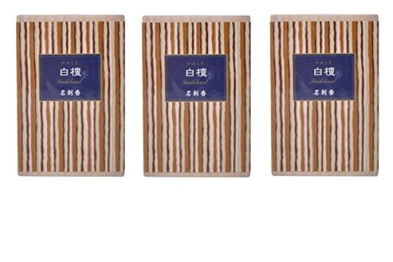 乳エロチックリップ【まとめ買い】かゆらぎ 白檀 名刺香 桐箱 6入× 3個