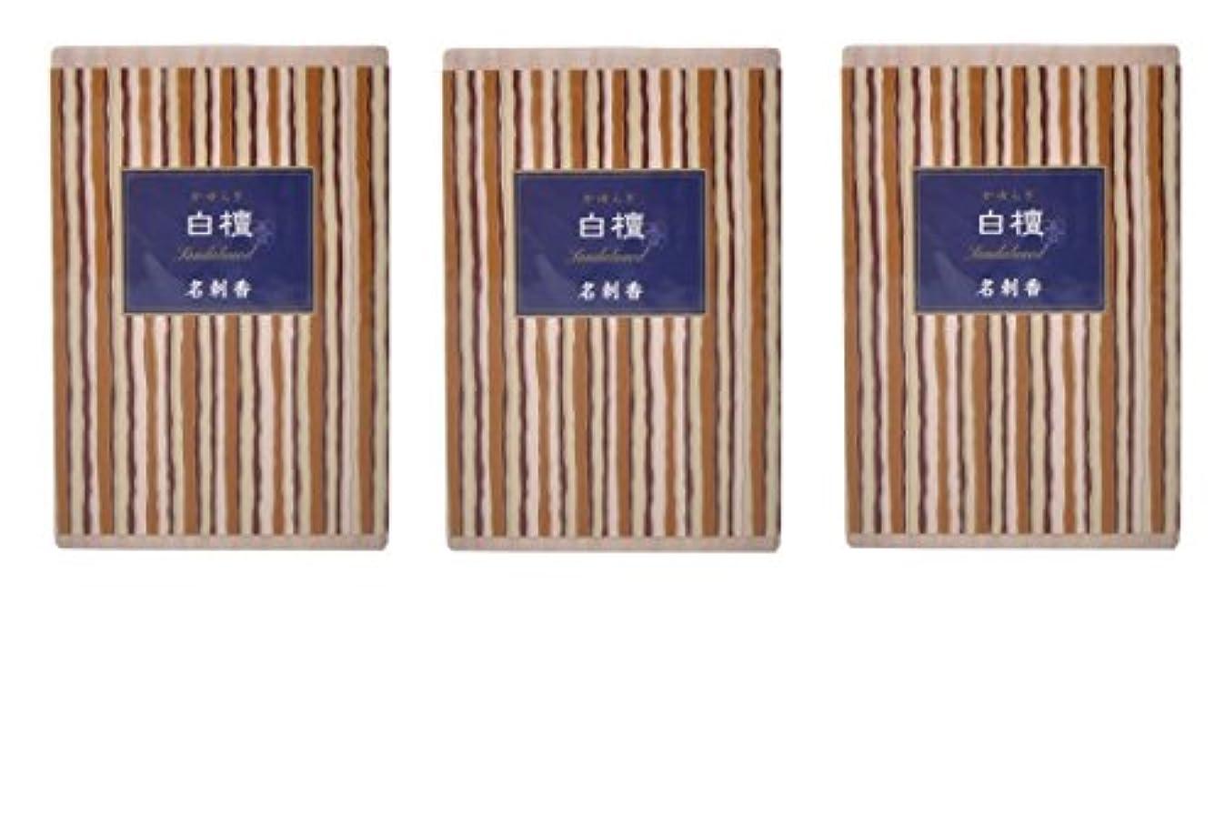 本能数学者キルト【まとめ買い】かゆらぎ 白檀 名刺香 桐箱 6入× 3個