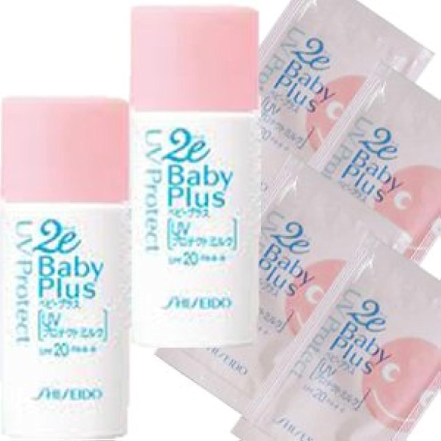 ネット学士バッジ2E(ドゥーエ) ベビープラス BABY PLUS UVプロテクトミルク 30MLx2(SPF20?PA++)2個セット(4901872235490)