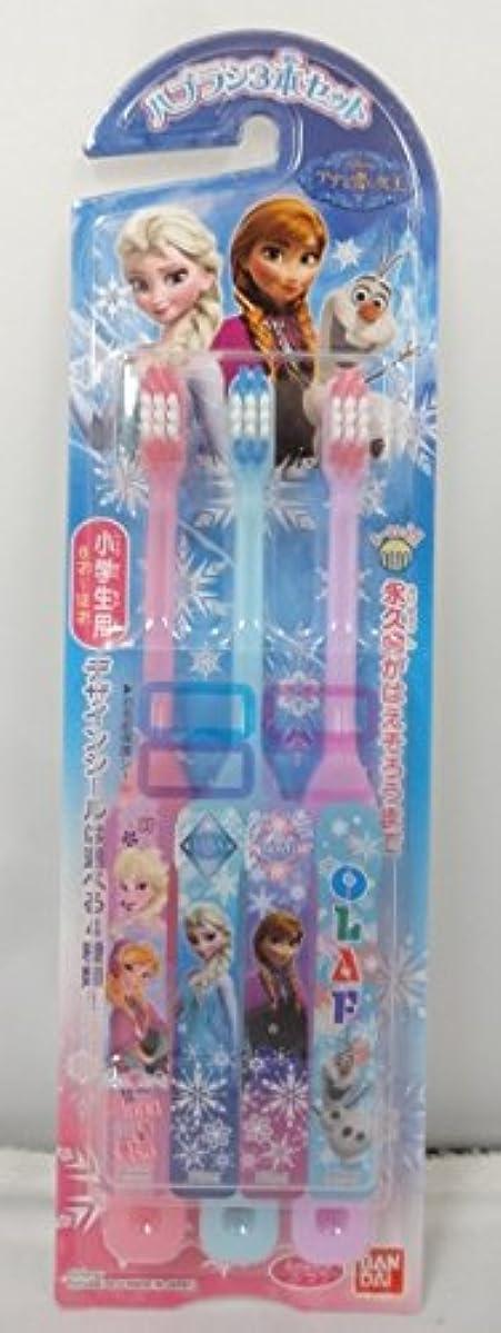 コンパス左導入するディズニー アナと雪の女王 歯ブラシ 3本組 6点セット