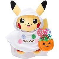 ポケモンセンターオリジナル ぬいぐるみ Pokémon Halloween Time ピカチュウ