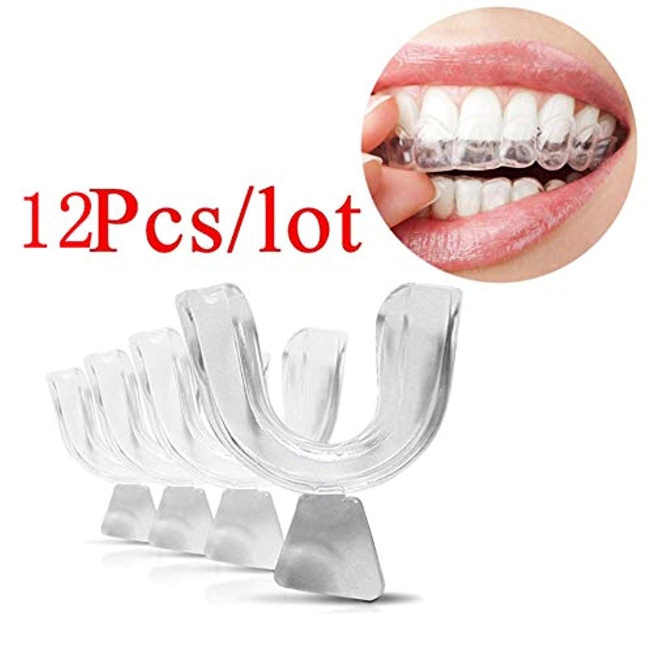 グリル下着原子12Pcs 食品等級を白くする口の皿の透明なThermoformの成形可能な歯科歯の口の歯