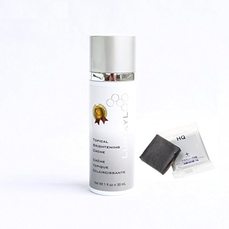 減衰小道通知するルミキシル (1本+ミニソープ)