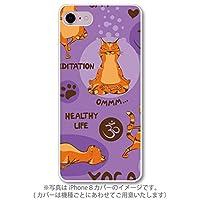 スマホ スマートフォン スマホハード型ケース ヨガ CAT&DOG【3138_ヨガCAT Pu Galaxy S8 SC-02J】