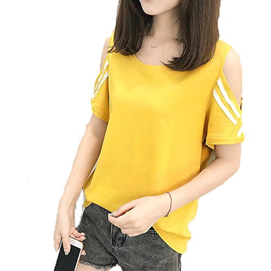 耐えるセンブランス変更[ココチエ] Tシャツ ライン プルオーバー レディース 肩出し 半袖 かっこいい かわいい おしゃれ レッド イエロー ホワイト