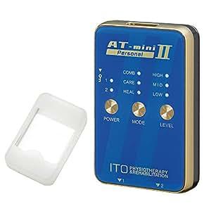 AT mini Parsonal 2 ブルー 専用ソフトケース付 + 特典付 マイクロカレント 低周波治療器 ATミニ