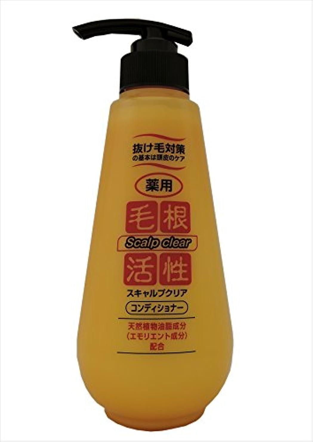 スイクラッチラインナップ薬用 毛根活性 コンディショナー 500ml