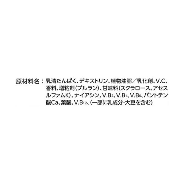 ザバス ホエイプロテイン100 バニラ味【50...の紹介画像5