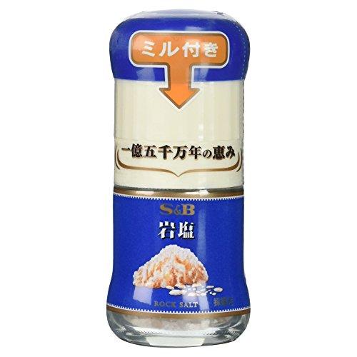 エスビー食品『ミル付き岩塩』