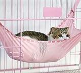 Amazon.co.jpJUST style 猫ちゃんの快適空間 涼しい さらさら ハンモック 犬 猫 ペット用 (L, ピンク)