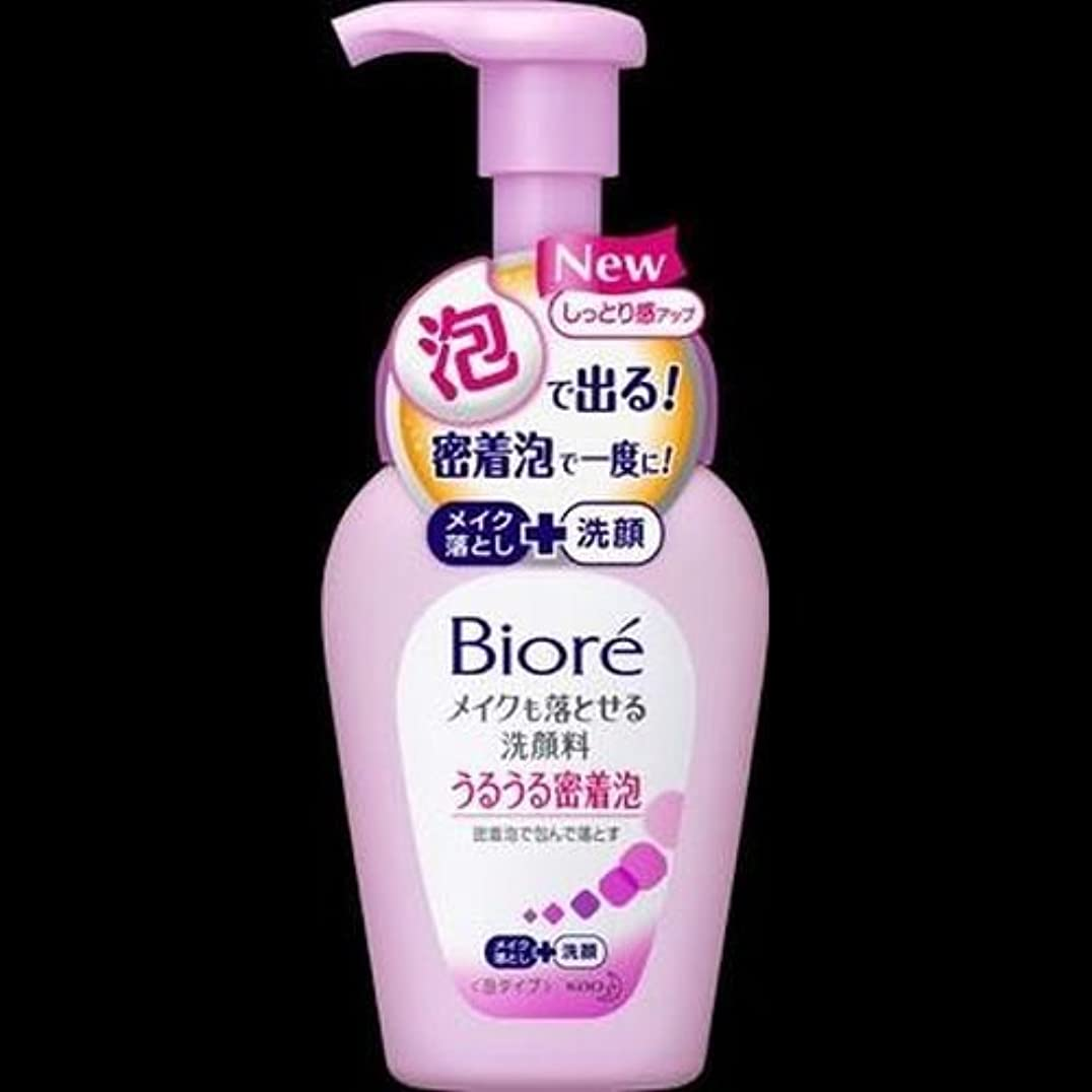 【まとめ買い】ビオレメイクも落とせる洗顔料 うるうる密着泡 ×2セット