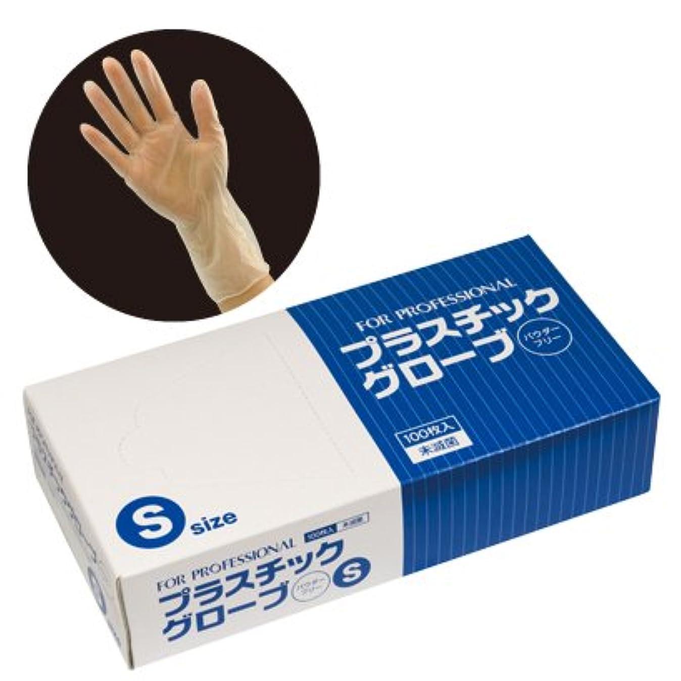 民兵ホーン知覚的【業務用】 FEED(フィード) プラスチックグローブ(手袋) パウダーフリー/S カートン(100枚入×10ケース) (作業用) (378円/1個あたり)