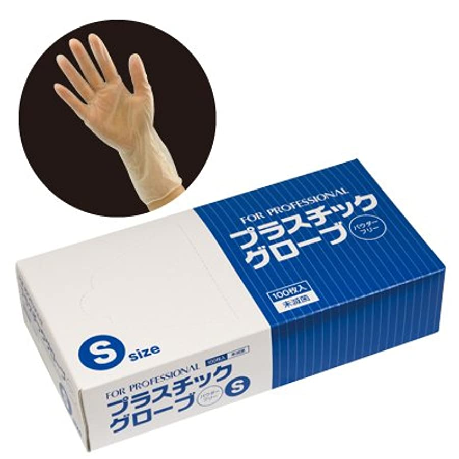 肘トロイの木馬動かす【業務用】 FEED(フィード) プラスチックグローブ(手袋) パウダーフリー/L カートン (作業用) 100枚入×10ケース (378円/1個あたり)
