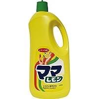 【大容量】ママレモン 食器用洗剤 本体 2150ml
