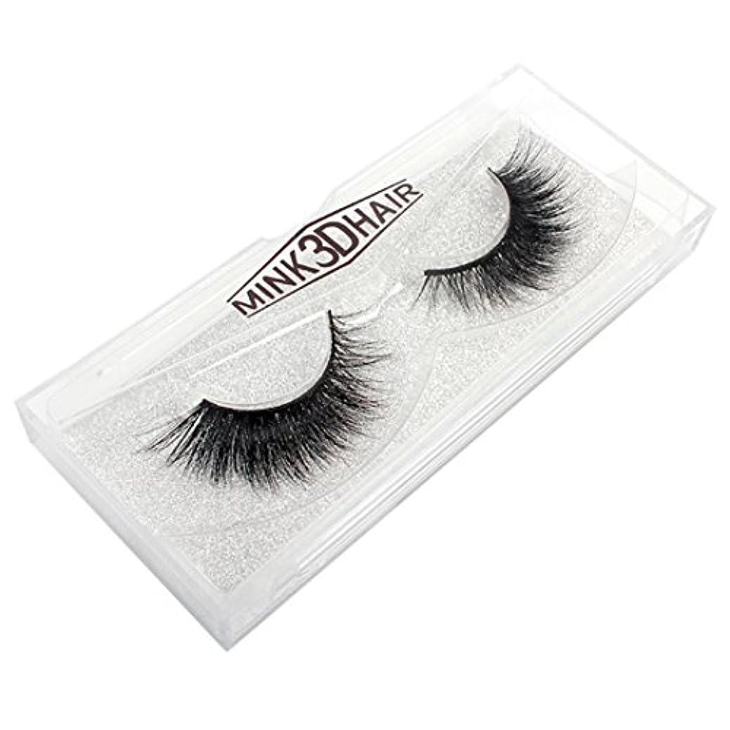 Feteso 1ペア つけまつげ 上まつげ Eyelashes アイラッシュ ビューティー まつげエクステ扩展 レディース 化粧ツール アイメイクアップ 人気 ナチュラル 飾り ふんわり 装着簡単 綺麗 極薄/濃密