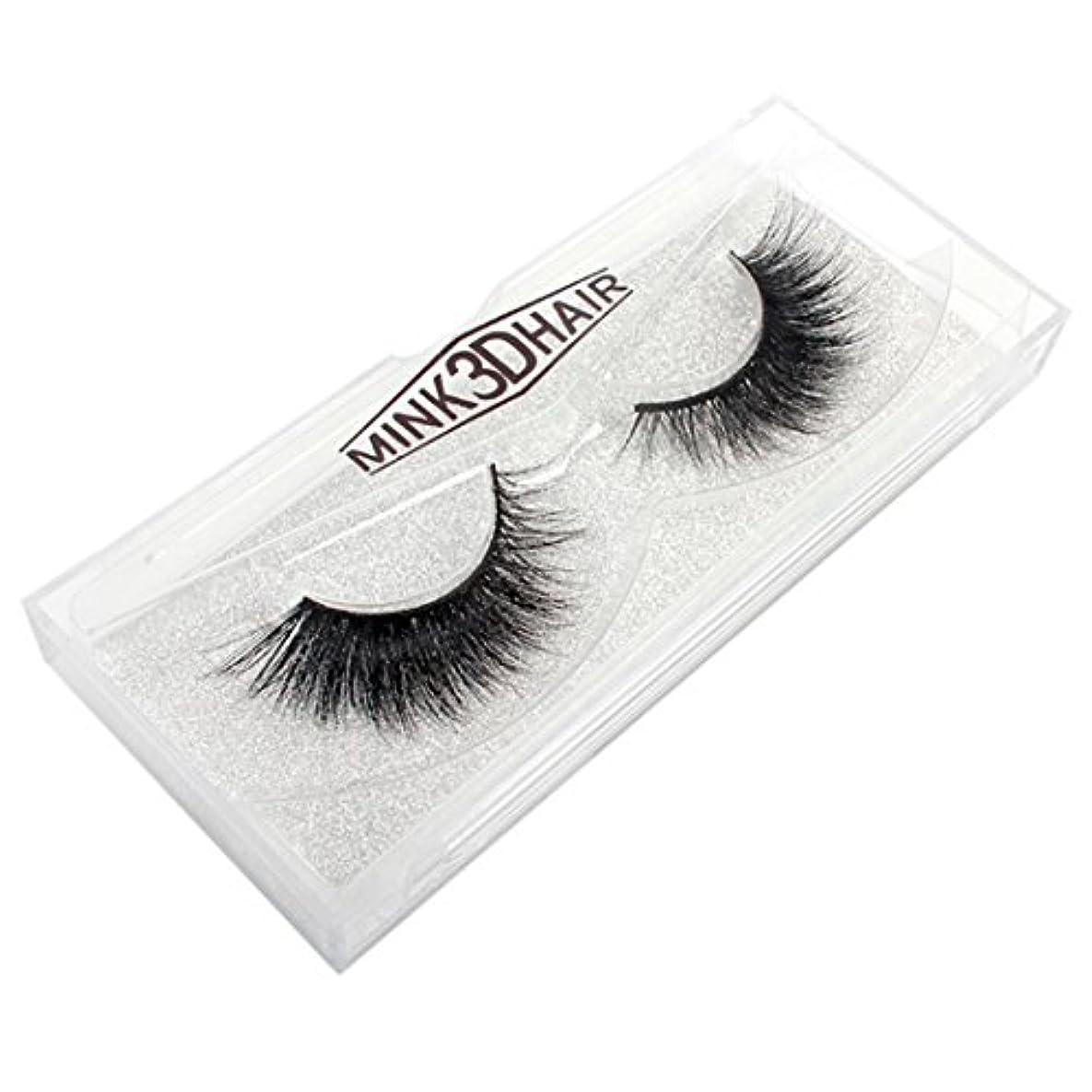 仕様しかしレギュラーFeteso 1ペア つけまつげ 上まつげ Eyelashes アイラッシュ ビューティー まつげエクステ扩展 レディース 化粧ツール アイメイクアップ 人気 ナチュラル 飾り ふんわり 装着簡単 綺麗 極薄/濃密