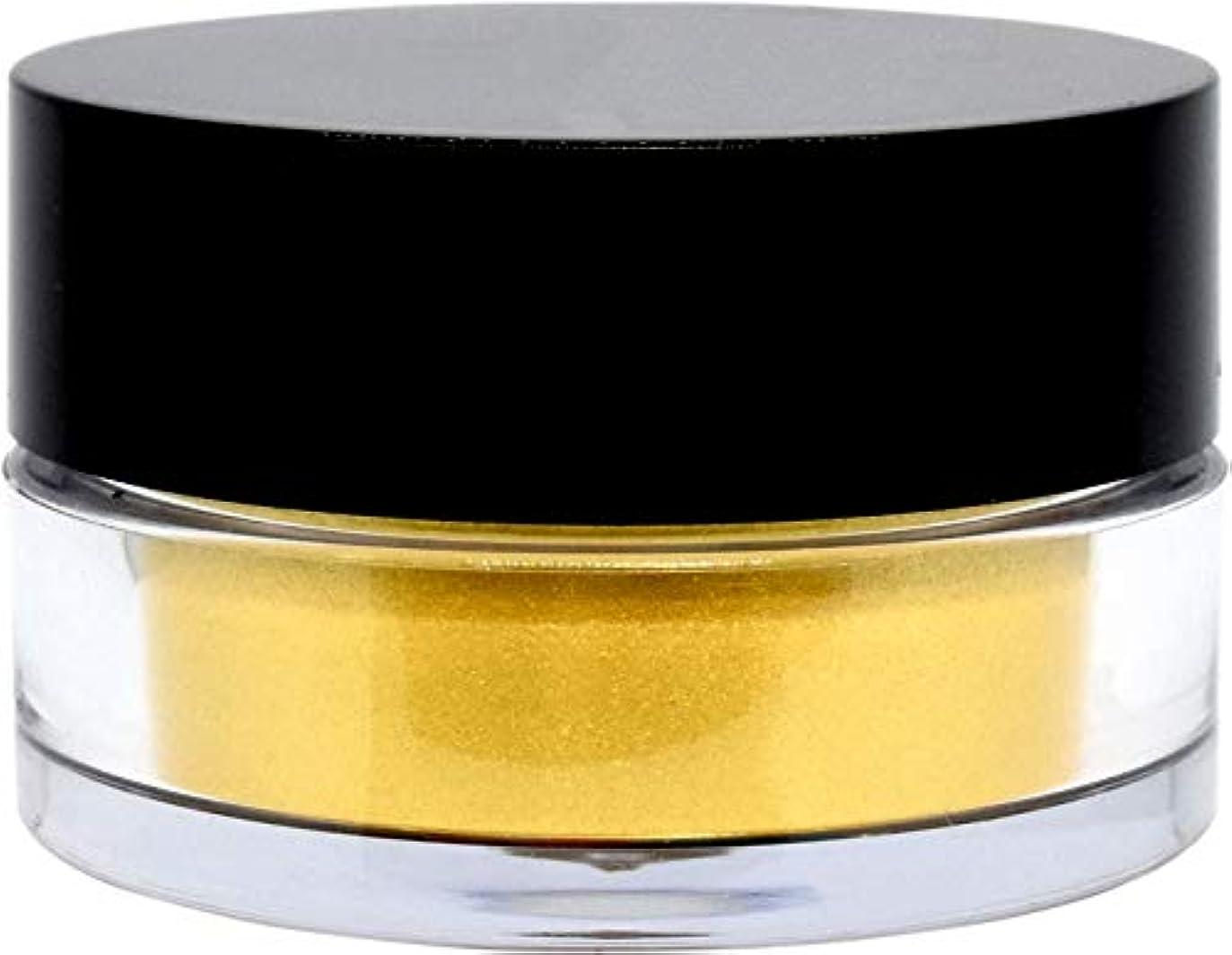 広告する蜂蜂三善 プチカラー 高発色 アイシャドウ パール col:9 イエロー系