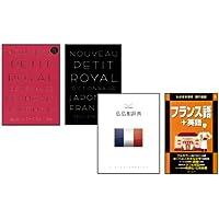 セイコーインスツル DAYFILER電子辞書DFシリーズ専用フランス語カード  EC-A13FR